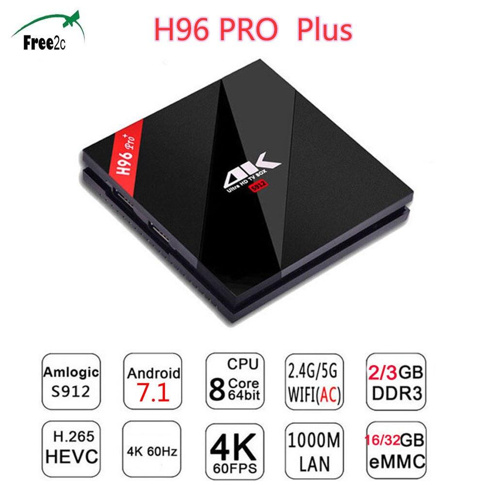H96 PRO Plus TV BOX 2G/3GRAM 16G/32GROM with Amlogic 912 Octa Core Android 7.1  2.4G/5.8GHzTV box support 1460+channels IPTV/m3u promoitalia пировиноградный пилинг pro plus пировиноградный пилинг pro plus 50 мл 50 мл 45%
