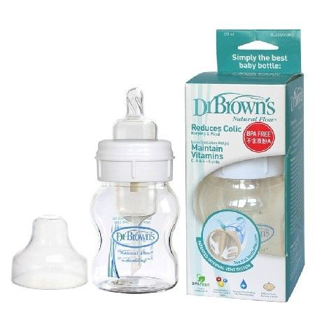 Bottle brown wide-mouth glass baby bottle oz 4 120ml no . 563