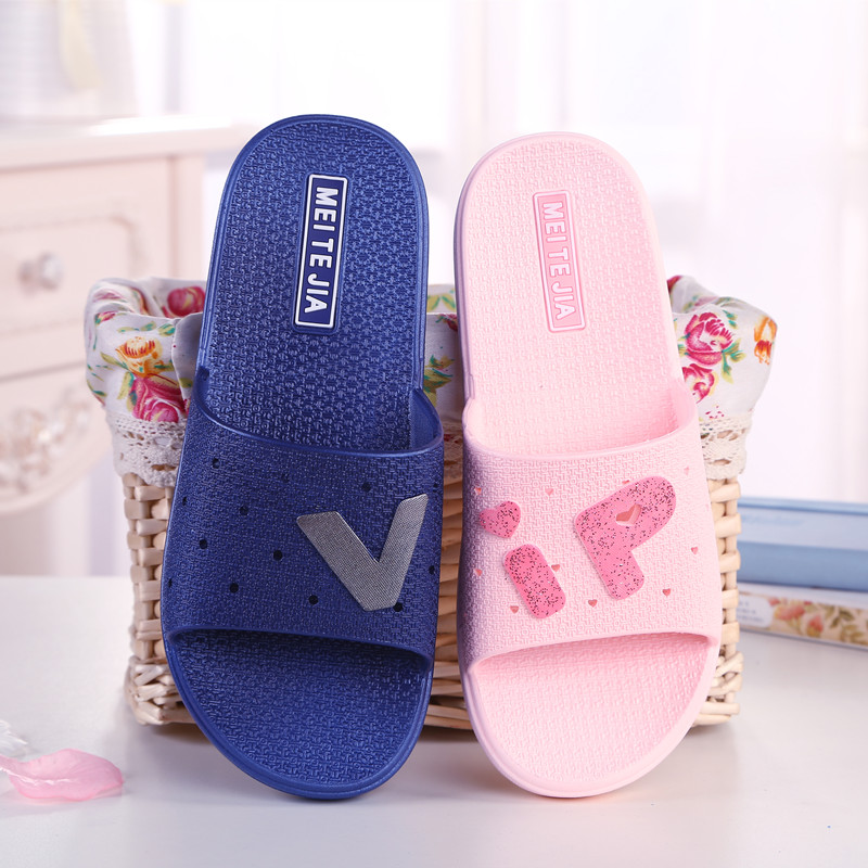 Online get cheap shower shoes alibaba group for Bathroom safety shower shoes