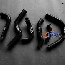 Радиатор силиконовый охладитель шланг для HONDA RVF400 NC35 или NC30 VFR400