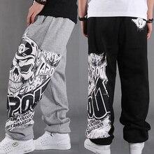 Хип-хоп мужские джоггеры Паркур уличный рэп танцевальные Свободные Штаны спортивные штаны мужские брюки