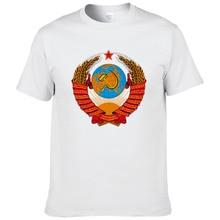 Новое поступление Мужская/женская футболка CCCP СССР Советская русская KGB серповидная армейская Футболка модная дизайнерская мужская футболка с рисунком#131