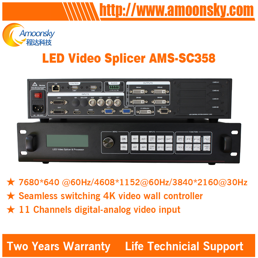 Originale professionale AMS-SC358 4 k led switcher video full color led processore video migliore prezzo con supporto tecnico gratuitoOriginale professionale AMS-SC358 4 k led switcher video full color led processore video migliore prezzo con supporto tecnico gratuito