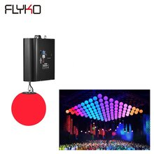 Free shipping full color led kinetic ball stage light dmx winches sample one(China)