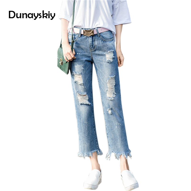 Loose Jeans For Women High Waisted Jeans Woman Denim Tassel wide leg pants Stretch Women Jeans elastic trousers Calca Feminina