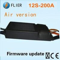 FATJAY FLIER 200A ESC 3 12 S ESC Бесщеточный Регулятор скорости с программным кабелем для RC самолета БПЛА