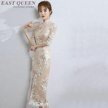 Ao dai cheongsam qipao women chinese new year dress 2018 traditional chinese clothing for women AA3126 Y