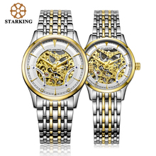 StarKing Luxury Golden Skeleton Automatic Watches Unisex Women And Men Couple Clock Stainless Steel Lover's Wrist Watch AM/L0185