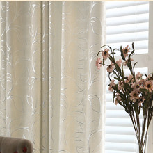 Home Garden - Home Textile - 2016 The New Modern Window Curtains For Living Room Bedroom Kitchen Window Treatments Panels Fabric And Draperies