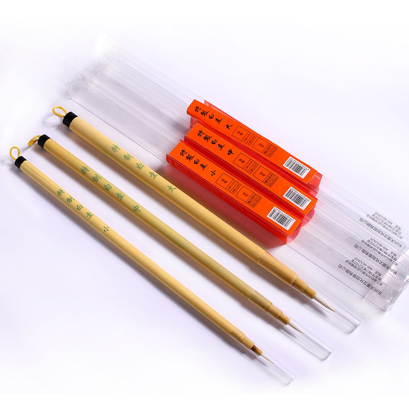 1Piece Small Size White Cat Hair Chinese Writing Painting Brushes Calligraphy Pen Artist Drawing Brush For Writing Brush