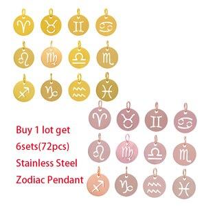 6 комплектов, 72 шт./лот, Золотая и розовая подвеска зодиака, 12 мм * 17 мм, горячие поделки, созвездия, шарм, 6 штук в знак, смешанный Шарм из нержав...
