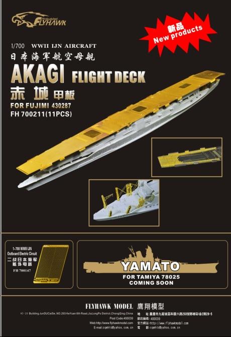 1/700 The Aircraft Carrier Akagi Flight Deck With 430898 Fuji Beauty Assembly Model Retrofit Parts  Warship