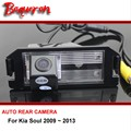 For Kia Soul 2009 ~ 2013 wire wireless / Car Backup Parking Camera / Reversing Rear View Camera / HD CCD Night Vision