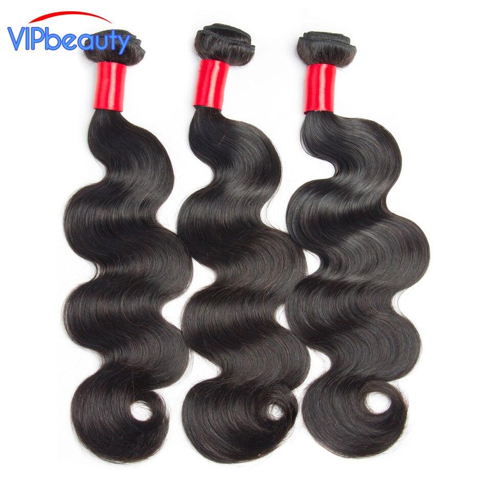 Vip beauty Brazilian Hair Weave Bundles Body Wave 100 Human hair Bundles Remy Hair Extensions 3pcs
