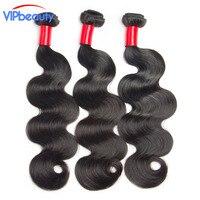 Vip beauty Brazilian Hair Weave Bundles Body Wave 100% Human hair Bundles Remy Hair Extensions 3pcs/lot 1b