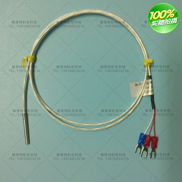 Platinum resistance imported German silver plated shield wire PT100 ...