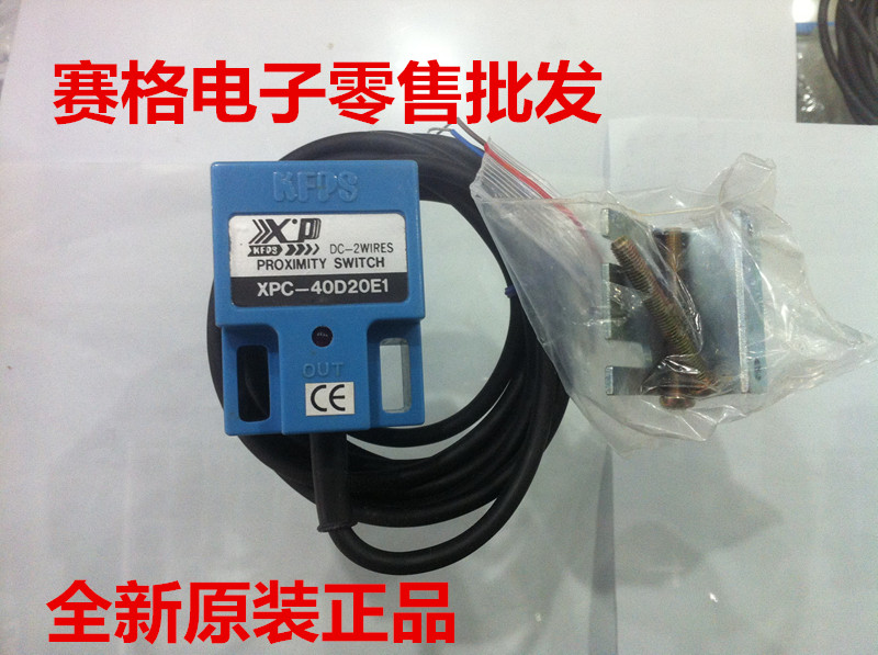 Proximity switch XPC-40D20E1