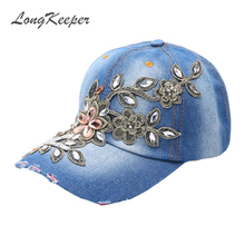 Ladies' Steampunk Caps Steam Punk Baseball Cap Women Snapback Hats Crystal Rhinestone Floral Denim Van Gorras MYW81