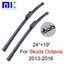"""Передние щетки стеклоочистителя 2""""+ 19"""" для Skoda Octavia подходят кнопочные рычаги 2013 лобовое стекло ветрового стекла автомобиля Стайлинг стеклоочистителя"""