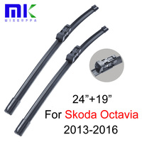 Front Wiper Blades 24 19 For Skoda Octavia Fit Push Button Arms 2013 2014 2015 2016
