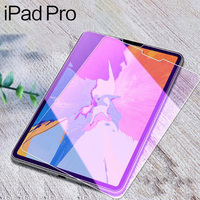 2.5d capa completa anti azul vidro temperado para apple ipad pro 2018 11