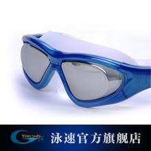 YonSub Waterproof  Swim Goggle adult Swiming glass