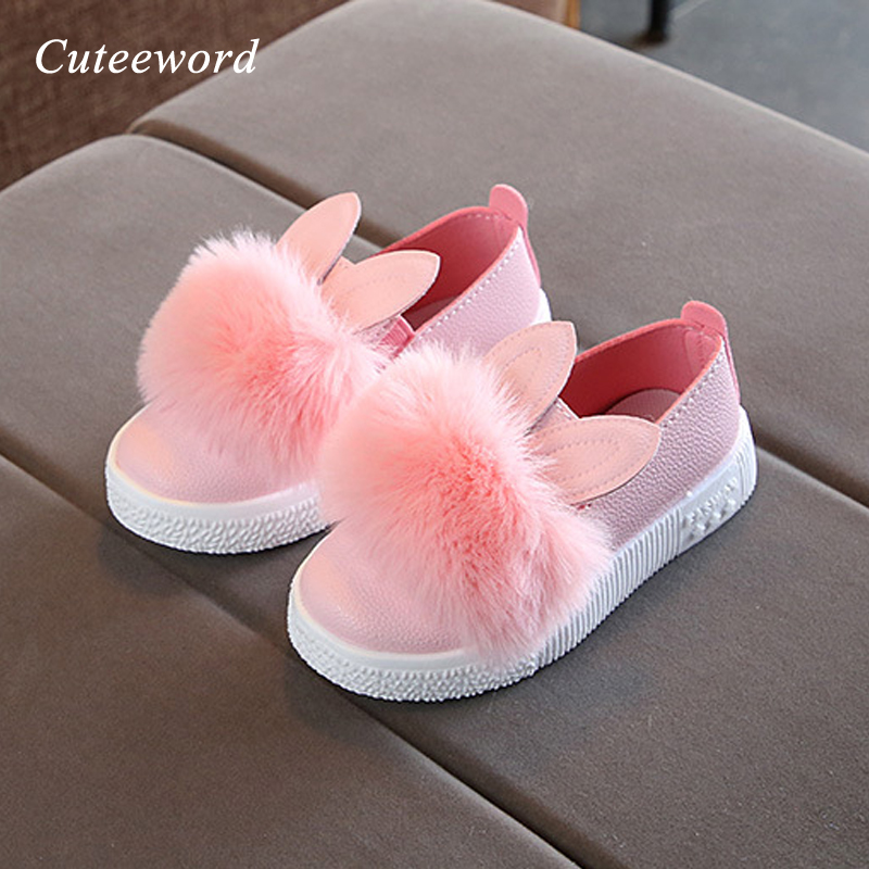 Children's shoes for girls cute rabbit ear soft plush pompom shoes 2019 spring and autumn fashion kids leather single shoes