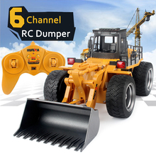 HuiNa 1520 RC Car 6CH 1/18 Trucks Metal Bulldozer Charging R