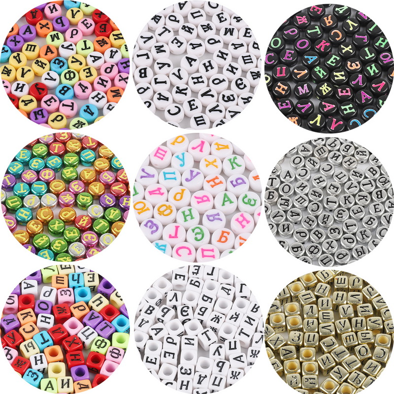Beads & Jewelry Making Beads Cooperative New 100pcs/lot Mixed Acrylic Square English Alphabet Letter Beads Charms Bracelet Necklace For Diy Jewelry Making Accessories