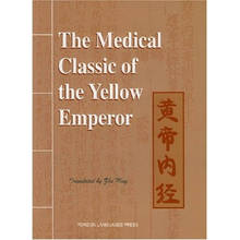 Medical Classic of the Yellow Emperor.English Book for Library  learning B China.Office &School Supplies