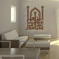 Top Quality Removable Islam Muslim Mosque Wall Sticker Decal Adhesive Art Wall Home Decor Mural