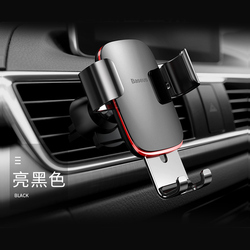 Baseus Universal 카 폰 Holder 대 한 iPhone Samsung S9 Plus Huawei 차 홀더 Air Vent 실장 (smd, smt Metal 중력 Mobile Phone 홀더