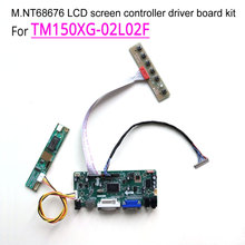 For TM150XG-02L02F laptop LCD monitor 60Hz LVDS 15″ 1-lamp 20-pins 1024*768 CCFL M.NT68676 display controller driver board kit