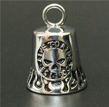 Biker Skull Bell Pendant
