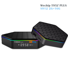 [WeChip] T95Z PLUS Android 6.0 TV Box S912 octa-core cortex-A53 2G/16G KDPlayer 17.0 2.4G + 5G DualBluetooth Gigabit Reproductor Multimedia