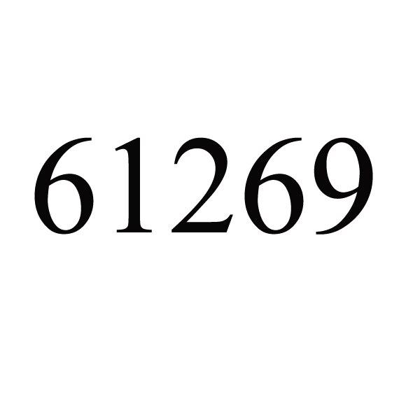 61269 #