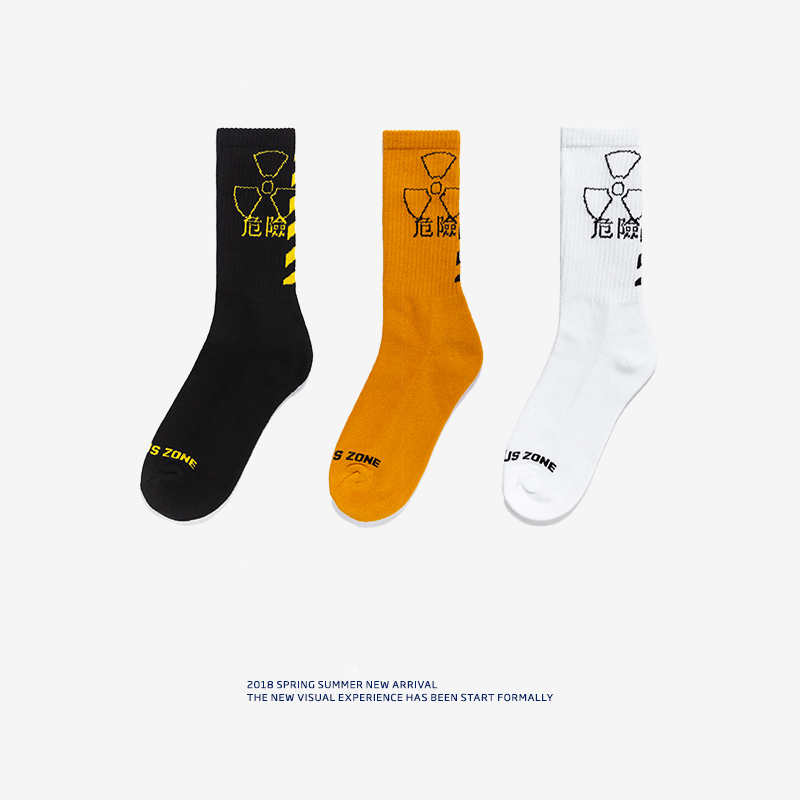 JIEMO Fashion high street skate hiphop streetwear long crew men socks women couple socks cotton causal season socks 920AI2018