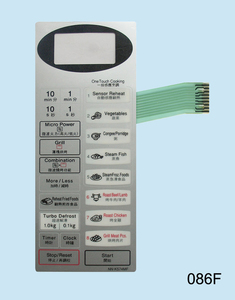 Image 1 - Mikrodalga fırın paneli anahtarı NN K574MF touchpad Geçiş membran anahtarı