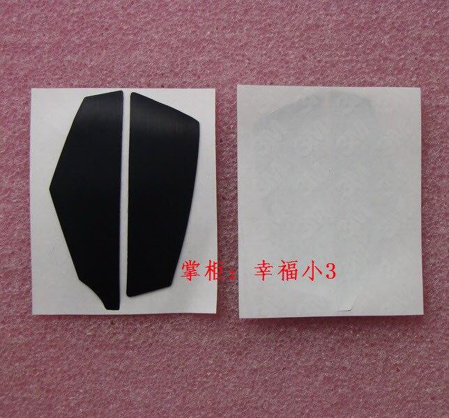 1 Set Original 3M Mouse Glide Mouse Skates For Logitech G600 0.5mm Teflon Mouse Feet Free Shipping