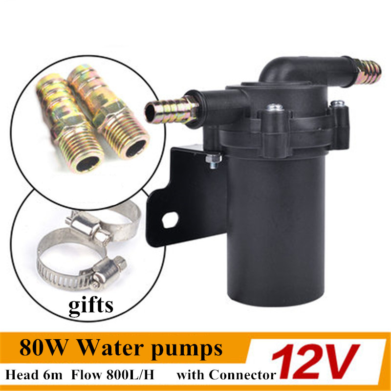 12V/24V 80W Automatic Electric A/C Heater Water Pump Heat A/C Heat Strengthen Accelerate Water cycle Universal cars for winter брюки accelerate tight