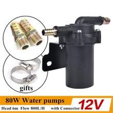 12V 24V 80W Automatic Electric A C Heater font b Water b font font b Pump