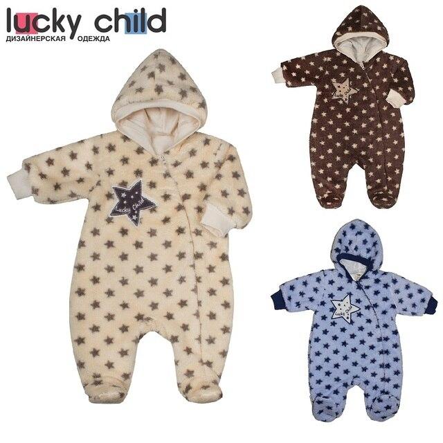 Комбинезон Lucky Child велсофт для мальчиков и девочек [сделано в России, доставка от 2-х дней]