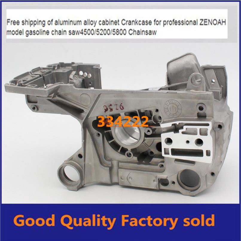 top 10 zenoah chain ideas and get free shipping - e3h2a35f