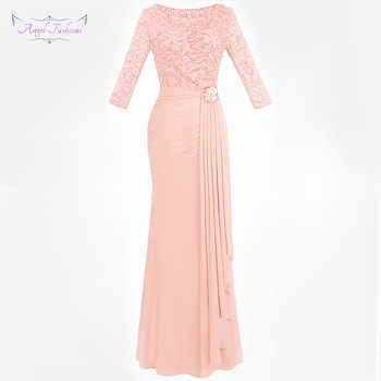 Angel-fashion Women\'s Half Sleeve Evening Dresses See Through Lace Pleated Tulle Brooch Party Gown 356 - DISCOUNT ITEM  18 OFF Weddings & Events
