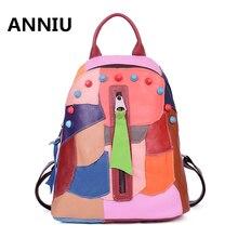 Anniu Новое поступление 2017 года известный Brand Натуральная кожа рюкзак женская обувь высокого качества Soft воловьей кожи сумка Цвет шить мешок