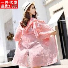 Fashion Beach Sun Protection Clothing Women'S Long Section Thin Windbreaker Jacket Loose Popular Sun Protection Clothing