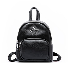 цены Women's new leather vertical square shoulder bag Korean fashion leather five-pointed star solid color backpack