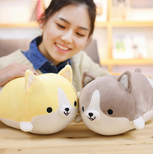 1pc Cute Corgi Dog Plush Toy Lovely Stuffed Soft Animal Pillow Cartoon Gift for Kids Kawaii Valentine Present for Girls(China)