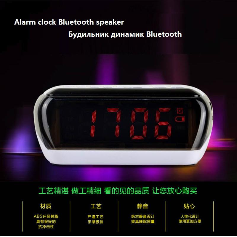 Mini Portable Dual Alarm Clock Bluetooth Stereo Speaker LCD Digital FM Radio Bluetooth Wireless Speaker Support TF For Computer (2)