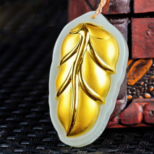 XinJiang Hetian Jade Leaves Pendant Drop Shipping Gold JinZhiYuYe Necklace For Women Men 24K Jewelry